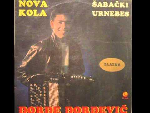 Djordje Djordjevic Pilos-Goranovo kolo 1984