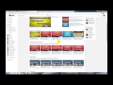 Как зарабатывать на VK Target  Заработок в социальных сетях ВКонтакте, Одноклассники, YouTube, Инста
