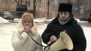 Мітинг у Внуково мешканців гуртожитку колишньої в/ч 62112
