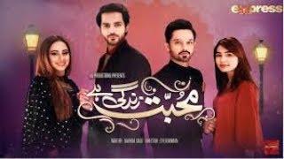 Pakistani Drama | Mohabbat Zindagi Hai - Episode 286 Express TV Dramas | Madiha
