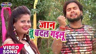pujwa badal gaile - रे पुजवा बदल गइले - Rohit Sharma - Song 2018 SUPER HIT SONG