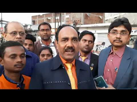 City News Giridih 21 February 2019