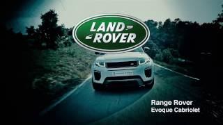 Land Rover Evoque cabriolet : Concept Bstore voiture de prestige
