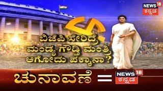 Special Report | MP 'ಮದರ್' ಇಂಡಿಯಾ..!!