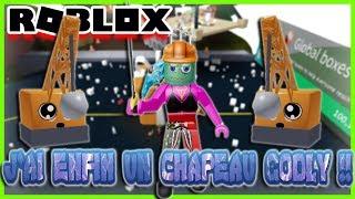J'AI ENFIN UN CHAPEAU GODLY !! | Roblox Unboxing Simulator