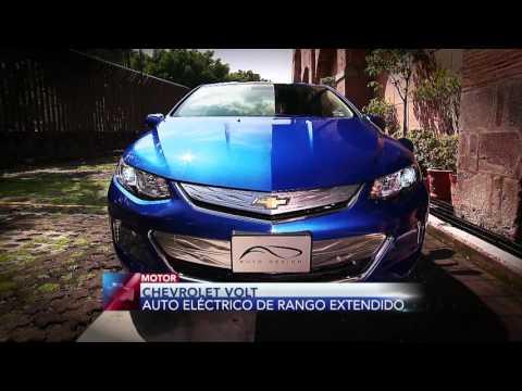 Chevrolet Volt 2017: ¡El auto eléctrico que debes tener!