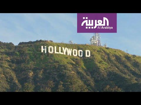 تفاعلكم | إلغاء فيلم هاجم ترمب بسببه هوليوود  - 18:54-2019 / 8 / 12