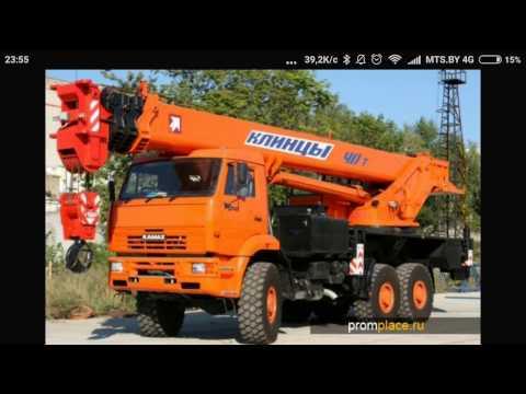 автомобильный кран клинцы [ Truck Crane Klincy ] Photo-collage