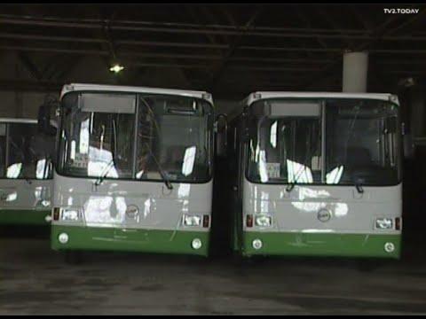 Архив ТВ2. Новые автобусы в Томске. 2007 г.
