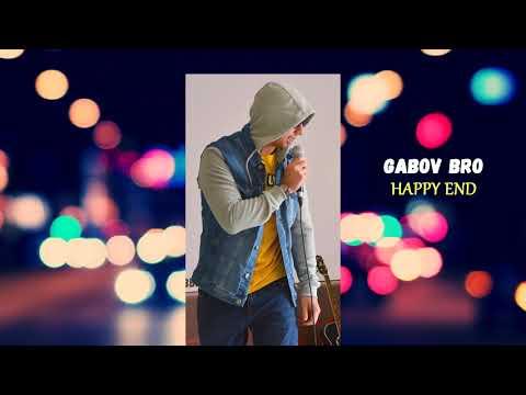 Gabov Bro - HAPPY END, 2019