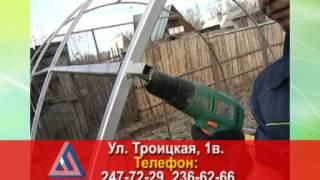 Теплицы Челябинск(Компания «Поли-Строй» предлагает вам купить теплицы под поликарбонат, имеющие простую конструкцию, котору..., 2013-04-23T14:09:33.000Z)
