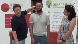 Мастер-класс - работа с бровями | Трансфейсинг физиогномика | Леонид Золин - 2017