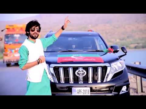 New Pti Song Zeeshan Khan Rokhri Ham Deewany Imran k Official Video   YouTube