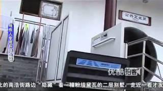 蛤わる挛闭、腔泰セックス 安叹ユリア 愛沢新菜 検索動画 29