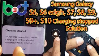 Samsung Galaxy S9 Charging Sto…