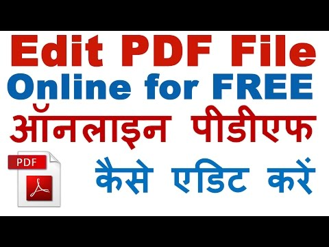 How to Edit pdf File Online for FREE in Hindi/Urdu - Good Free PDF Editor Online