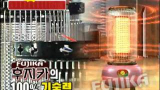 [카이스테크] 후지카 세라믹 전기히터