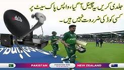 RTA Tv sports channel on air    paksat38 yahsat    no biss