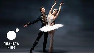 Лондонський королівський балет: Лебедине Озеро - трейлер (український)
