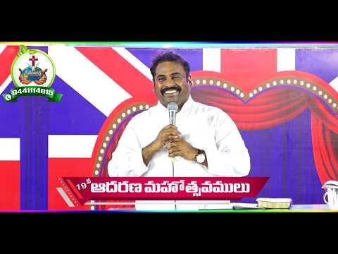 Hosanna Ministries Pastor Abraham Anna Message At Aadharana Mahosthavamulu 2019 FULL HD