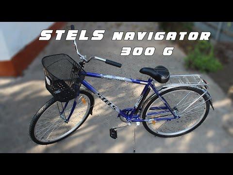 сборка велосипеда Stels navigator 300g
