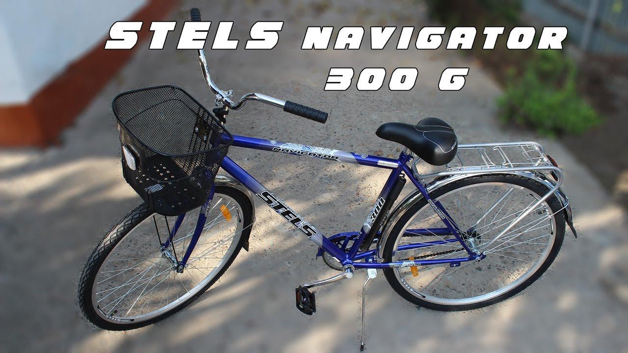 Корзинка на горный велосипед - YouTube
