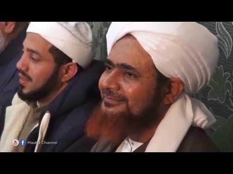 Habib Umar bin Hafidz - Gembira Mendengar Lantunan Qasidah 'Ya Aminah Busyroki'