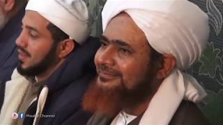 Gambar cover Habib Umar bin Hafidz - Gembira Mendengar Lantunan Qasidah 'Ya Aminah Busyroki'