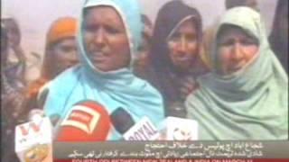 Akmal Ramay - Shuja Abad Rohi News (Gang Rape)- Rohi TV Shuja Abad
