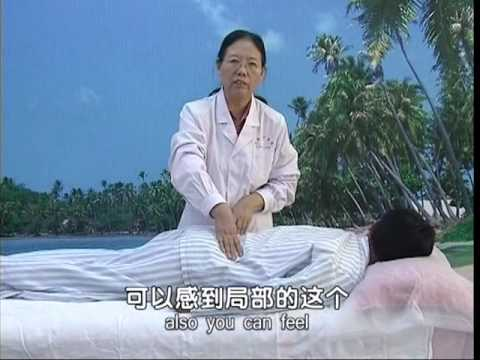 Lumbar Intervertebral Disc Protrusion -Chinese Massage Therapy
