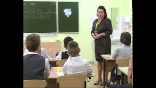Урок математики, Смиринская Е. В., 2016