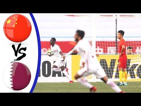 [全场集锦] 中国vs卡塔尔 CHINA vs Qatar| U23亚洲杯 小组赛第三轮