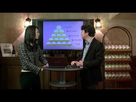 Sommelier For Free ワイン講座 第14回:酒精強化ワイン