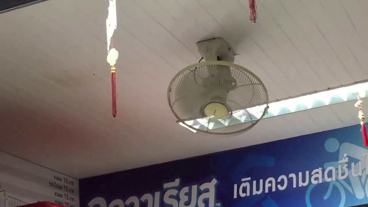 Mitsubishi Brand Ceiling Orbit Fan At A Booth