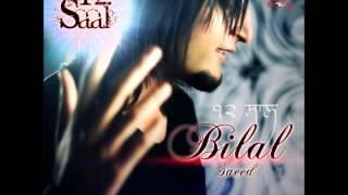 Bilal Saeed - 12 Saal - Karaoke with Lyrics