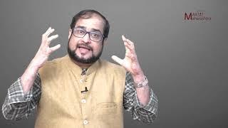 राज ठाकरेंच्या चौकशीचं 'राज'कारण | Nikhil Wagle | Raj Thackeray