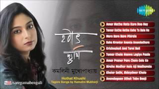 Hothat Khushi | Rabindra Sangeet | Kamalini Mukherji | Tagore Songs