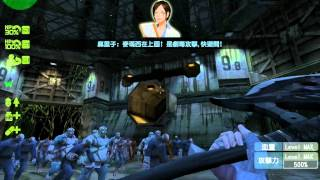 CS online 貓小mo 災厄二章 地下水道 第13關 2012-03-08 20:18