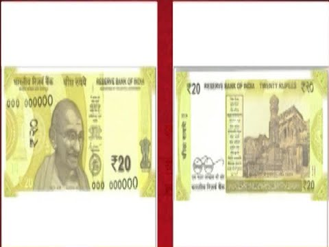 RBI's new 'Greenish Yellow' Rs 20 denomination notes