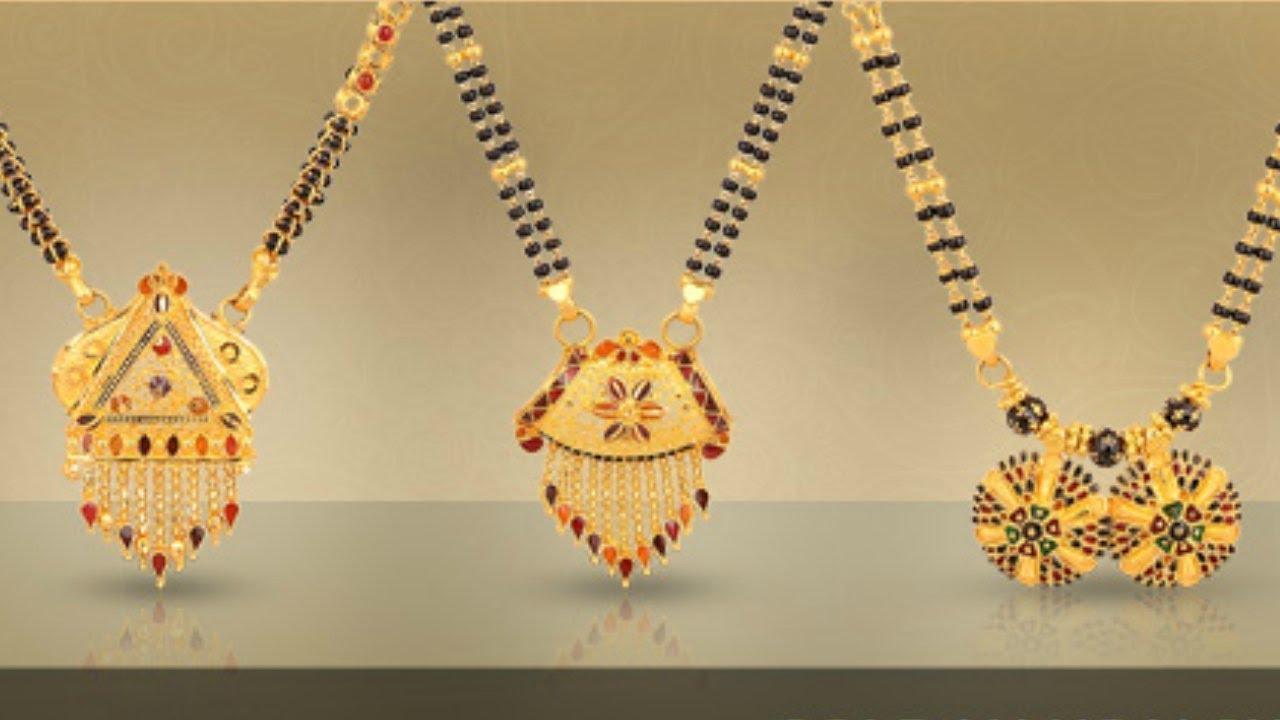 Malabar Gold Mangalsutra Designs With Price