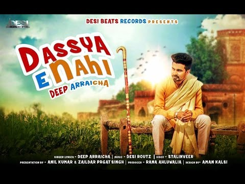 New Punjabi Songs 2016 ● Dassya E Nahi ● Deep Arraicha ● Desi Beats Records