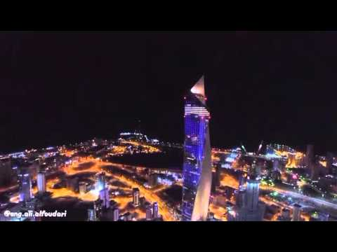 Night tour in Kuwait City .. Full HD