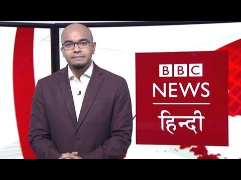 Pakistan और America के बनते बिगड़ते रिश्ते और Trump-Imran की मुलाक़ात. BBC Duniya with Vidit Mehra