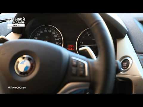Большой тест-драйв (видеоверсия): BMW X1