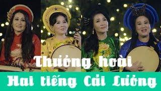THƯƠNG HOÀI HAI TIẾNG CẢI LƯƠNG | NSƯT Thanh Ngân - Thanh Hằng - Ngân Quỳnh - Thanh Ngọc