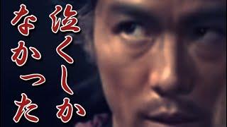 いぶし銀の如く渋い光を放ち続けた1人の俳優がいました その俳優の名は、根津甚八。既に2016年、69歳の若さで 旅立った彼。実は、その6年前に突...