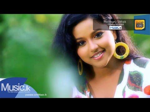Pivithuru Sithak - Upeka Nirmani (Official Full HD Video) From www.Music.lk