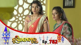 Nua Bohu | Full Ep 782 | 17th jan 2020 | Odia Serial – TarangTV