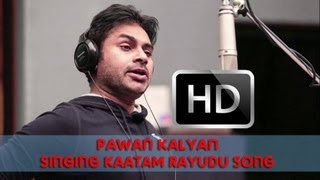 "Pawan Kalyan singing in Telangana - Attarintiki Daredi ""Kaatam Rayuda"" Song Making"