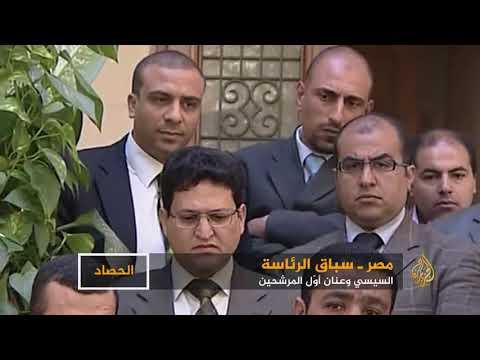 انتخابات مصر بين مشير وفريق ولا عزاء للقوى المدنية  - نشر قبل 3 ساعة